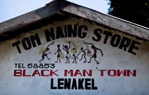 The term 'Black Man Town' is spoken without inflection, inference or overtone. It's a simple statement of fact.