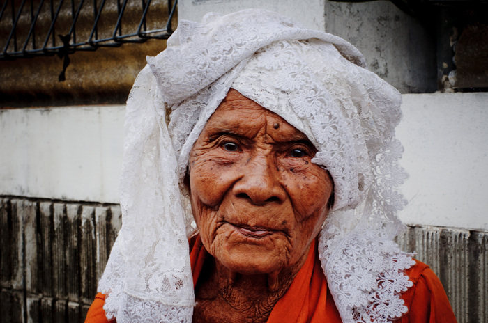 Muslim Woman, Mataram, Lombok Praya, Indonesia