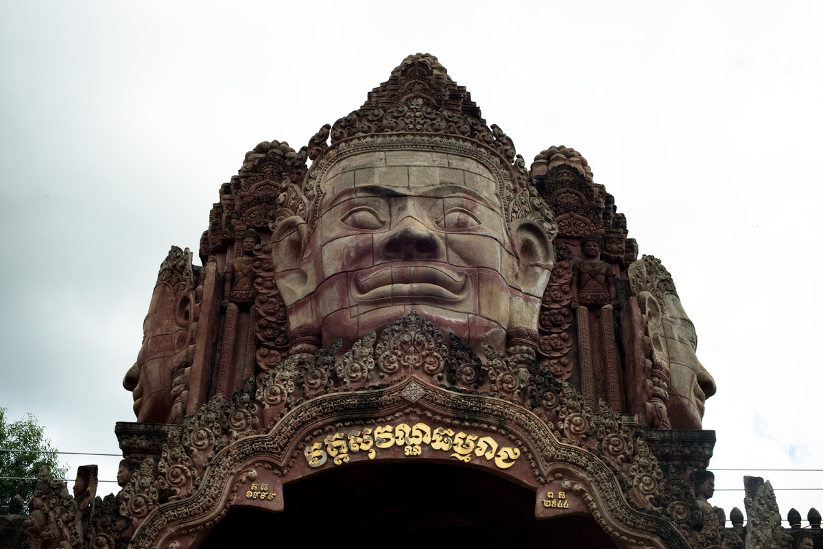 phnom-penh-temples-and-more-3.jpg