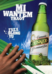 "A bit of good-natured ribbing aimed at Tusker's <a href=""http://www.facebook.com/album.php?aid=114402&id=525256631"">new ad campaign</a>."