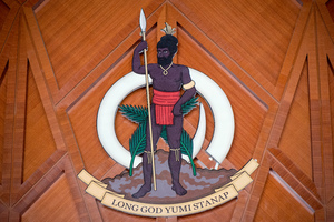 The coat of arms of Vanuatu in the Convention Centre's main foyer.